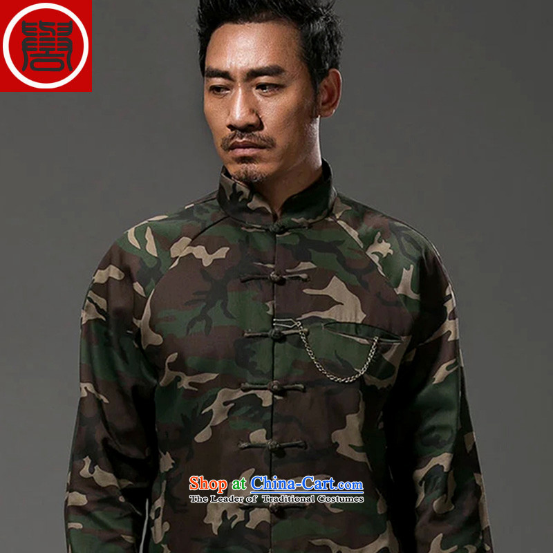 Renowned China wind camouflage Sau San Tong replacing men long-sleeved Chinese cotton linen collar stylish tray clip in a multimedia message jacket personality L