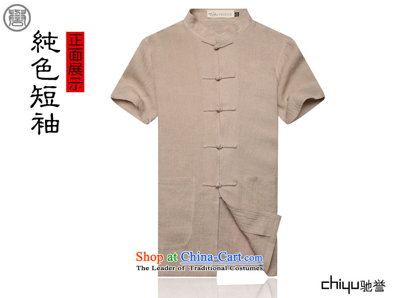 Renowned Tang dynasty male cotton linen short-sleeved older Chinese short-sleeved cloth temperament disc buttoned, national service men Summer Wine red in the image (170), prices, brand platters! The elections are supplied in the national character of distribution, so action, buy now enjoy more preferential! As soon as possible.