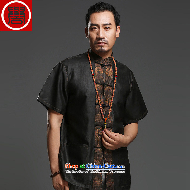 Renowned men silk short-sleeved Tang Dynasty Chinese shirt Men's Shirt herbs extract cloud of incense yarn men's short-sleeved black in Tang Dynasty 170