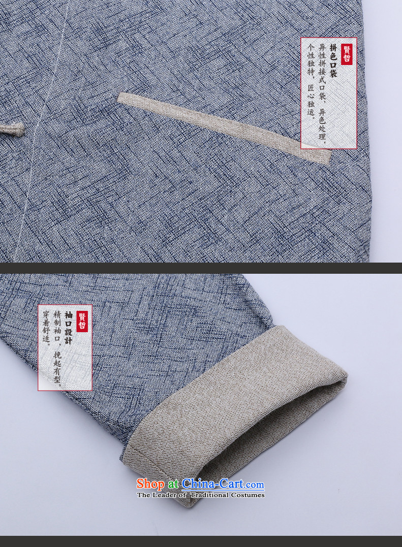 To replace the long-sleeved Tang tree cotton linen coat Chinese men loose male Han-improved spring China wind Ma Tei聽175/L Gray Photo, prices, brand platters! The elections are supplied in the national character of distribution, so action, buy now enjoy more preferential! As soon as possible.