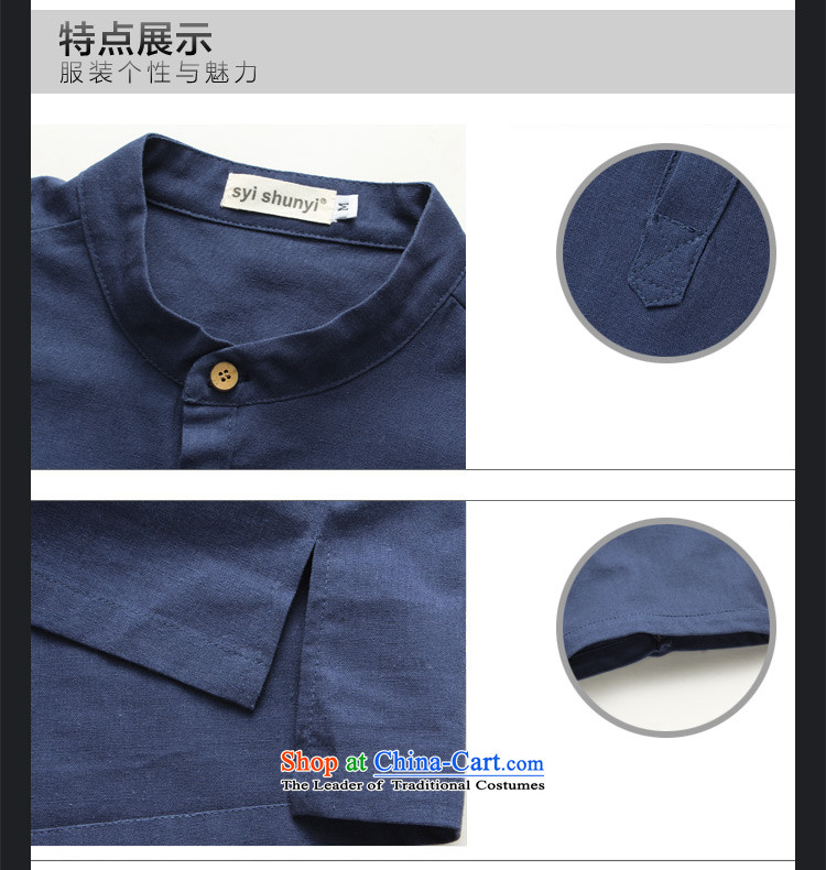The blue Kai (15) Mr Ronald, GELANKAI larger men linen Tang Dynasty Chinese tunic short-sleeved shirt collar leisure shirts Male Male聽S11聽White聽XXL picture, prices, brand platters! The elections are supplied in the national character of distribution, so action, buy now enjoy more preferential! As soon as possible.