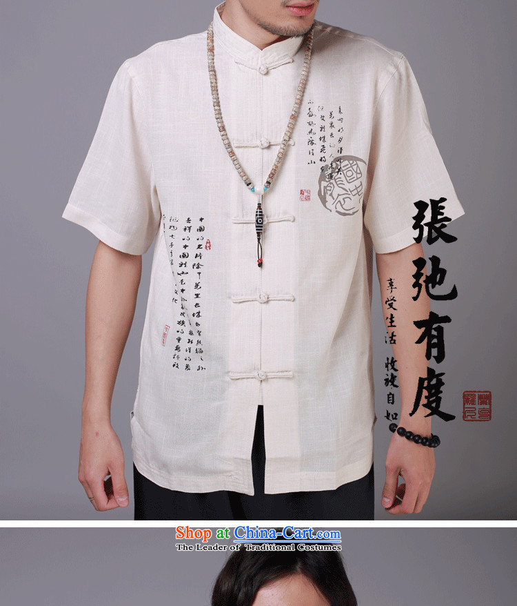 Tang dynasty male short-sleeved linen men summer national costumes cotton linen china wind men short-sleeved shirt Han-black聽XXXL/ recommendations 190 percent weight pictures, prices, brand platters! The elections are supplied in the national character of distribution, so action, buy now enjoy more preferential! As soon as possible.