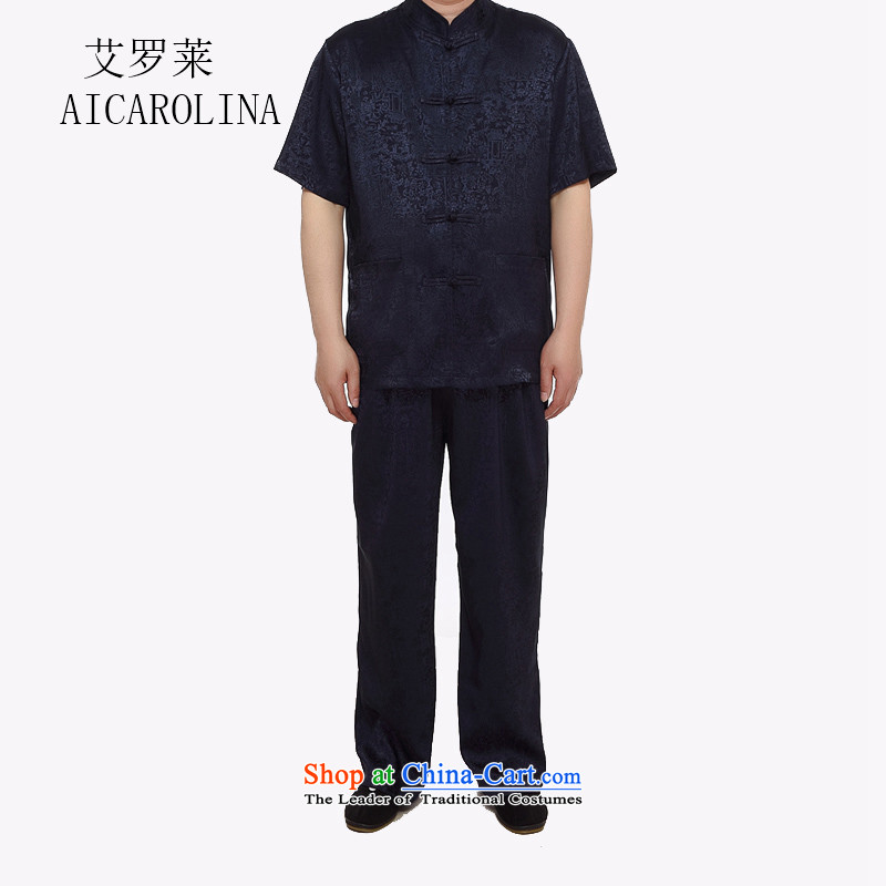 Rollet HIV from older men short-sleeved larger men summer retro China wind her father, middle-aged men pure color blue Tang dynasty XL