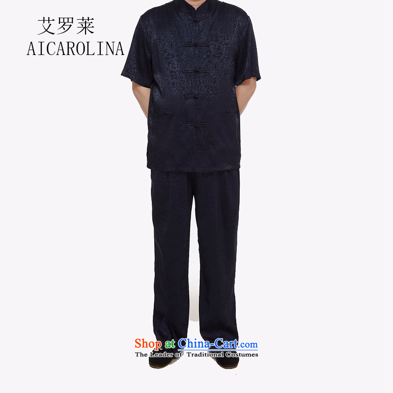 Rollet HIV from older men short-sleeved larger men summer retro China wind her father, middle-aged men pure color blue Tang dynasty XL, HIV (AICAROLINA ROLLET) , , , shopping on the Internet