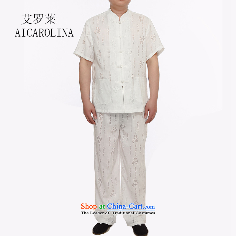 Hiv Rollet men in Tang Dynasty older men and summer short-sleeved T-shirt, white clothing聽XL