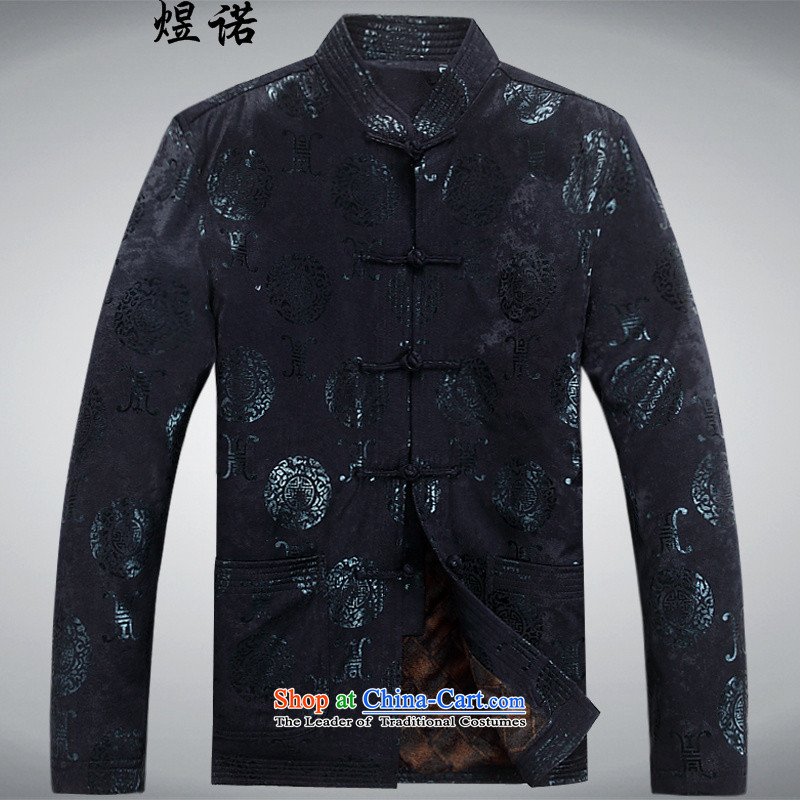 Familiar with the men fall and winter plus lint-free thick Tang Jacket Chinese collar up large tie china wind cotton coat shirt national dress jacket birthday dad grandpa blue velvet�L/175 Plus