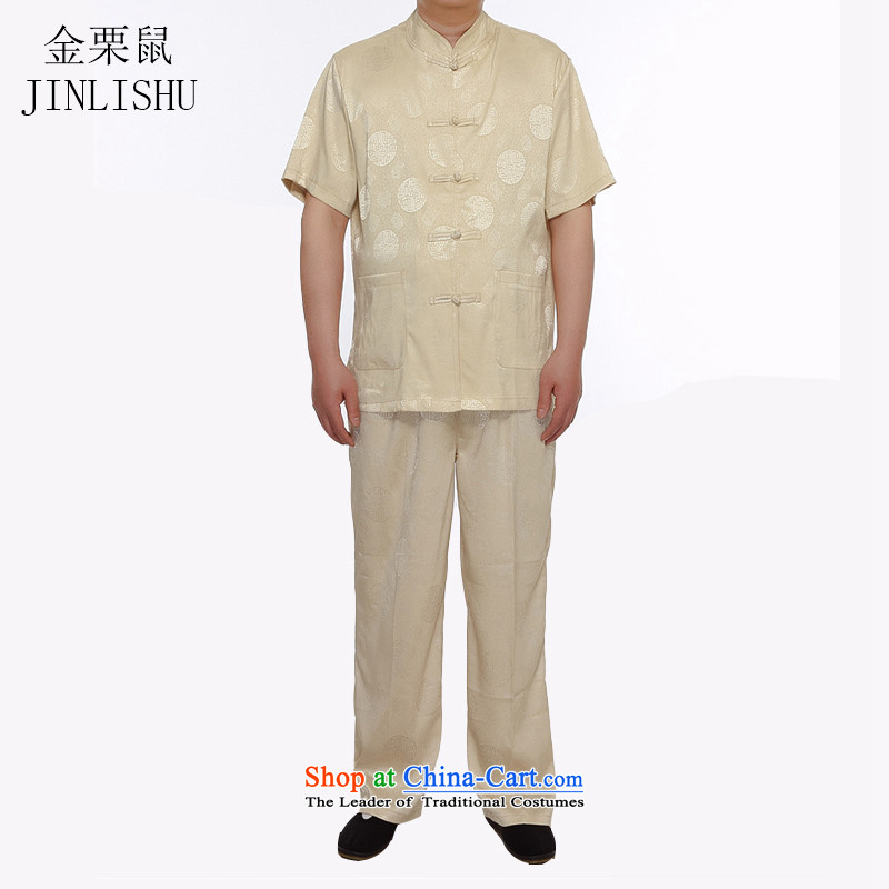 Kanaguri mouse summer new middle-aged home leisure China wind Kit Chinese Men's Mock-Neck short-sleeved Tang dynasty gold�L