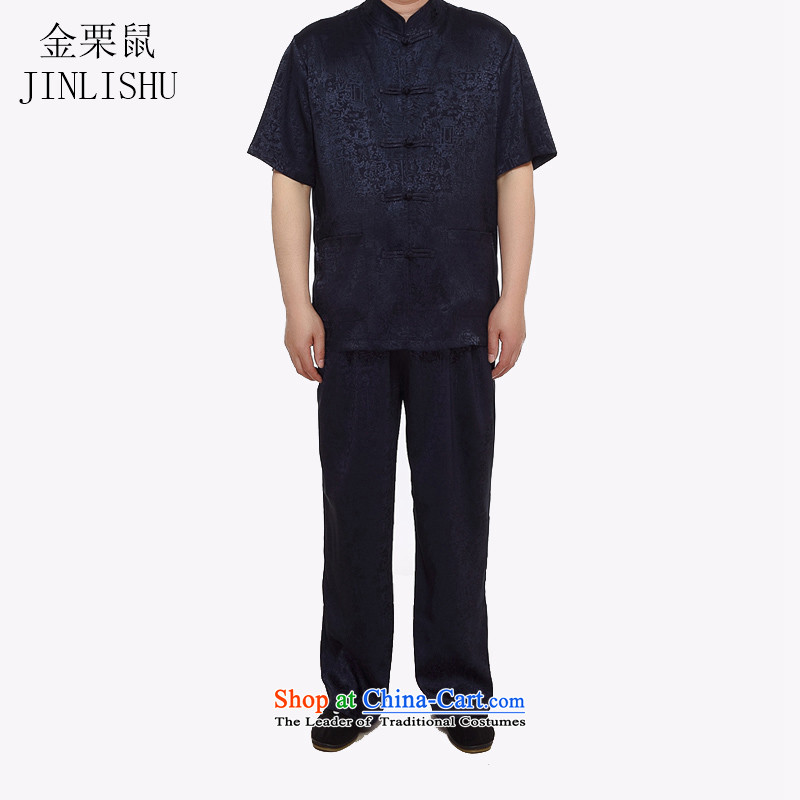 Kanaguri mouse men summer along the River During the Qingming Festival  short-sleeved Chinese collar Tang dynasty blue?XXXL Kit