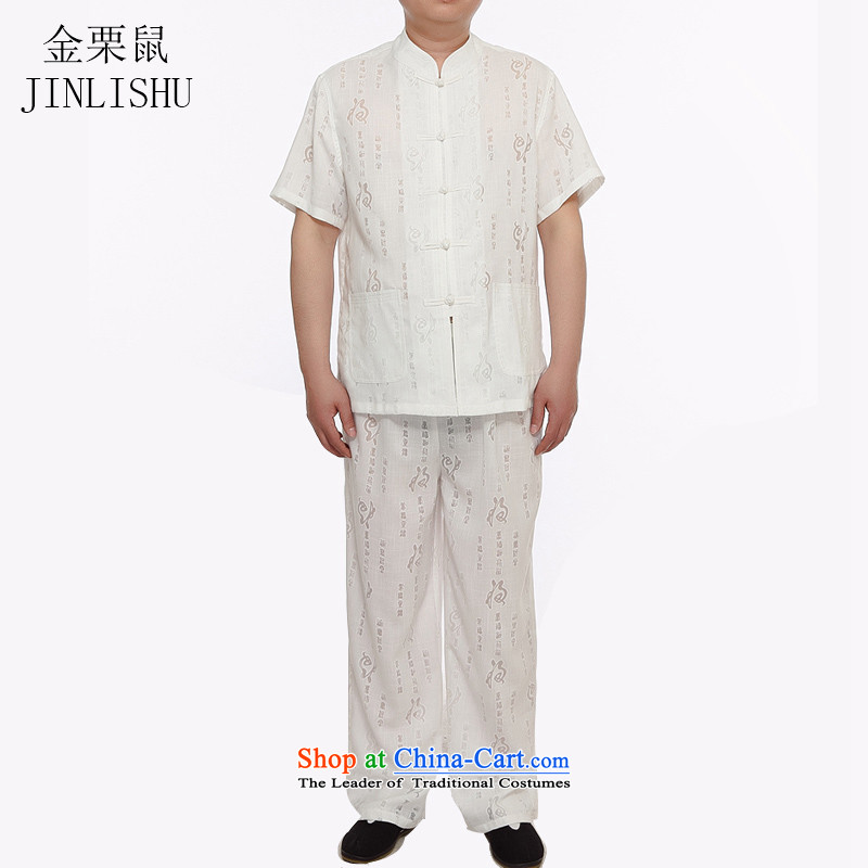 Kanaguri mouse new summer_ Older Tang dynasty short-sleeved male linen package with larger national father clothing White燲XL