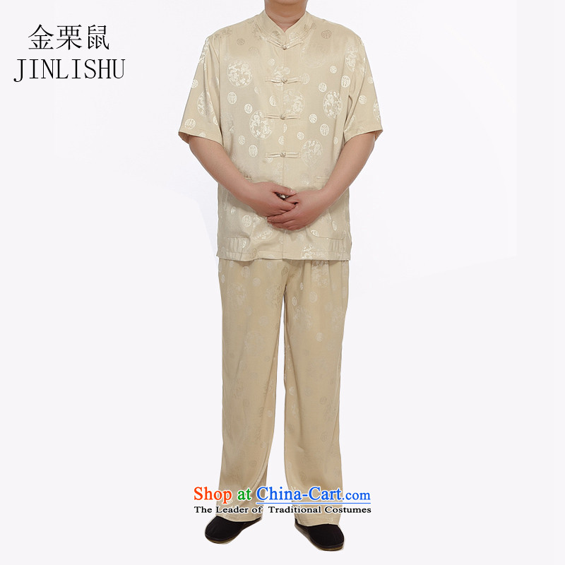Kanaguri mouse summer Tang Dynasty Short-Sleeve Men in Tang Dynasty older men and short-sleeved xl men Tang Dynasty Package Kim?XL