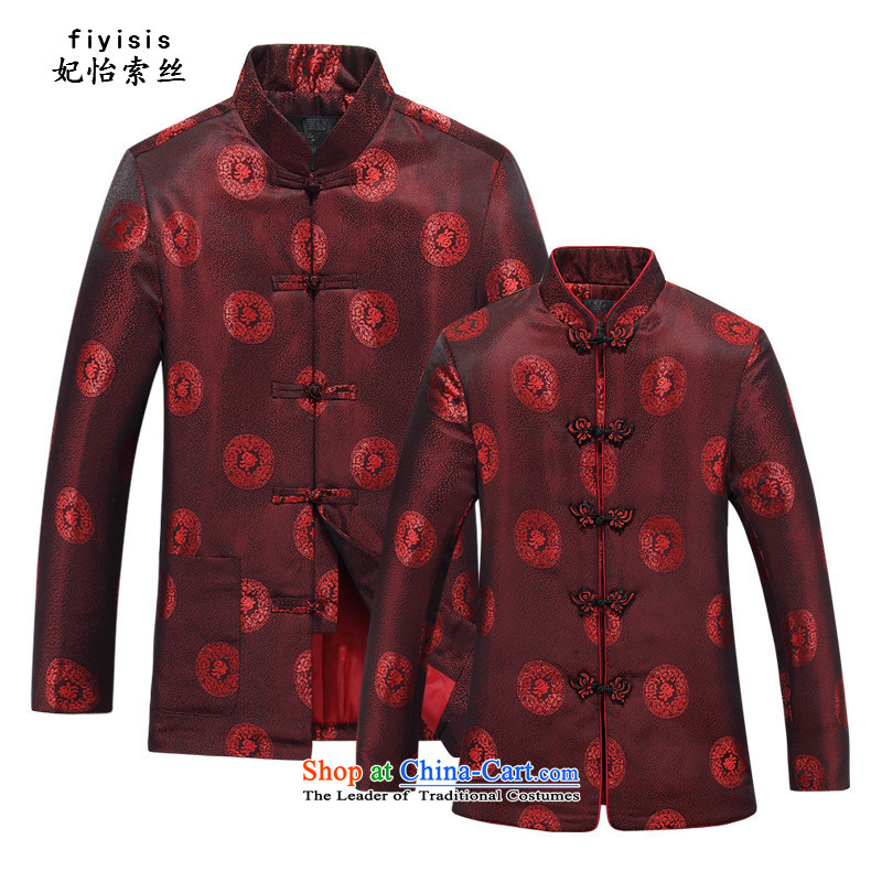 Princess Selina Chow (fiyisis) autumn and winter new couples cotton coat the package for the elderly father replacing mother replacing Tang jackets to increase women's jacket cotton clothes men and 170, the princess of service (fiyisis Selina Chow) , , ,