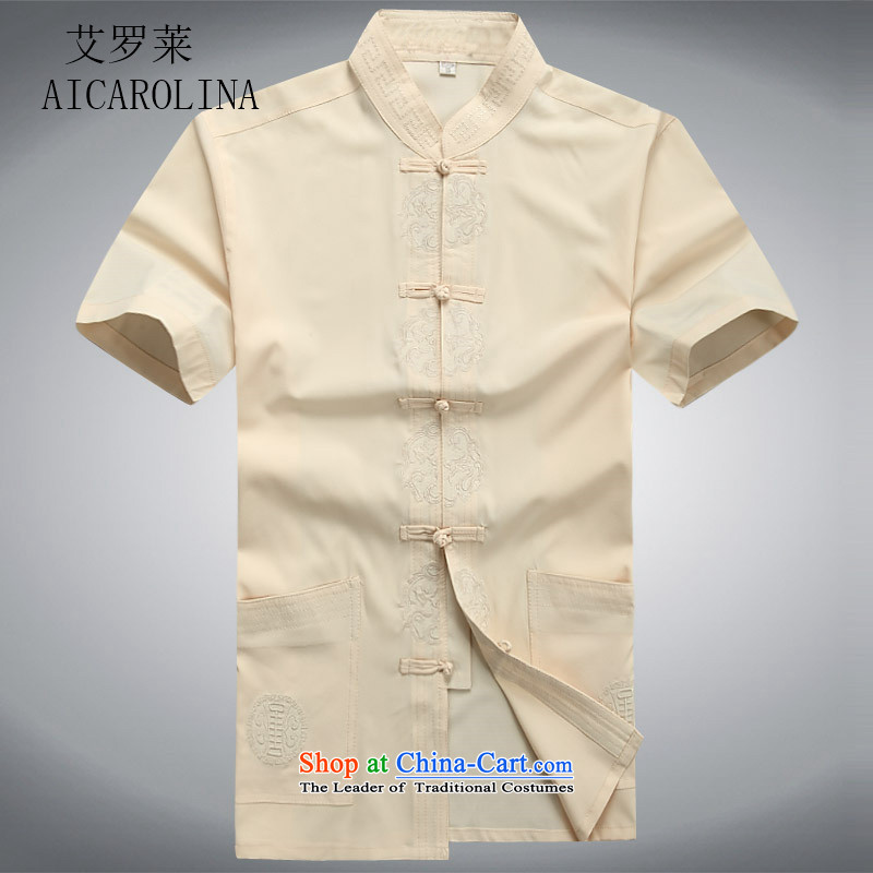 Hiv Rollet 2015 Summer new products for middle-aged short-sleeved Tang Dynasty Package men's half sleeve Tang Gown of men with beige jacket 180_XL Dad