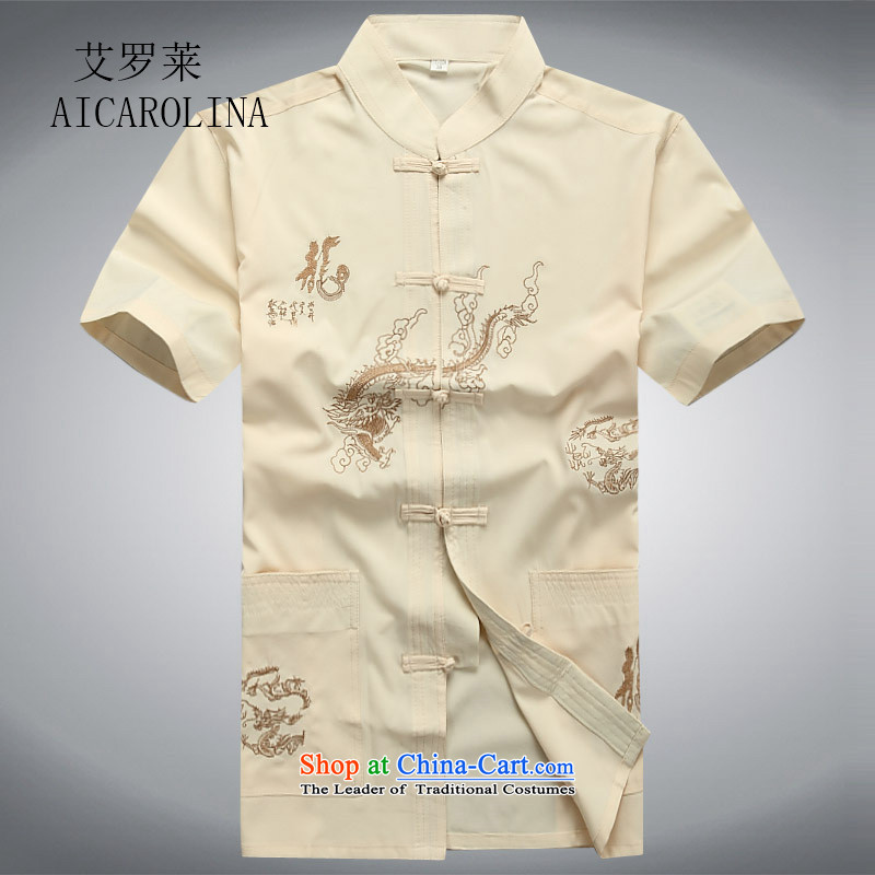 Hiv Rollet 2015 Spring New Men Tang dynasty male summer short-sleeve kit Chinese men? 165/S T-shirt, beige