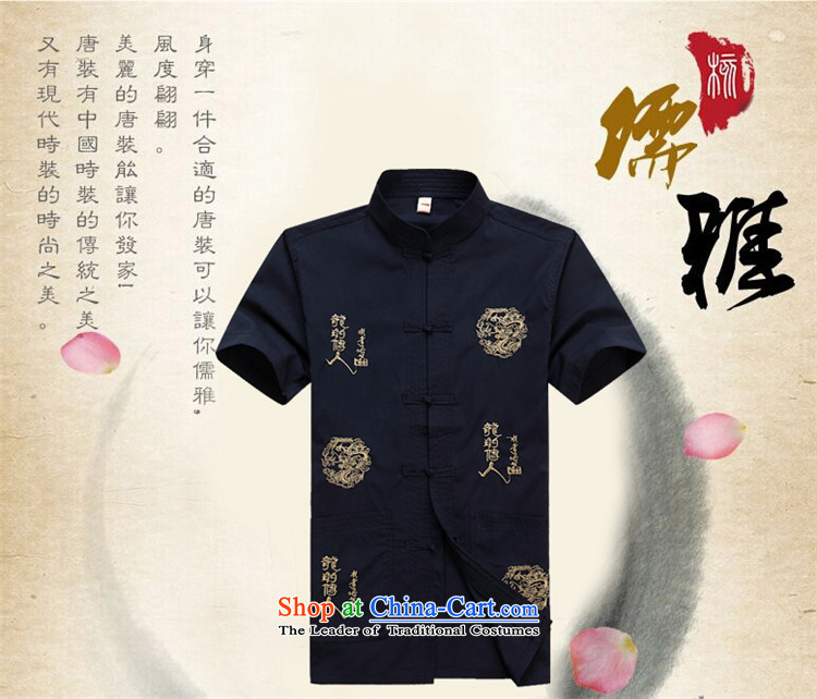 Hiv Rollet New Tang dynasty male short-sleeved shirts in older men Tang Dynasty Package for summer short-sleeve kit grandfather Tang Dynasty Package聽190/XXXL white picture, prices, brand platters! The elections are supplied in the national character of distribution, so action, buy now enjoy more preferential! As soon as possible.