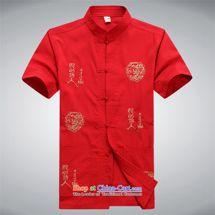 Hiv Rollet New Tang dynasty male short-sleeved shirts in older men Tang Dynasty Package for summer short-sleeve kit grandfather Tang Dynasty Package 190/XXXL white picture, prices, brand platters! The elections are supplied in the national character of distribution, so action, buy now enjoy more preferential! As soon as possible.