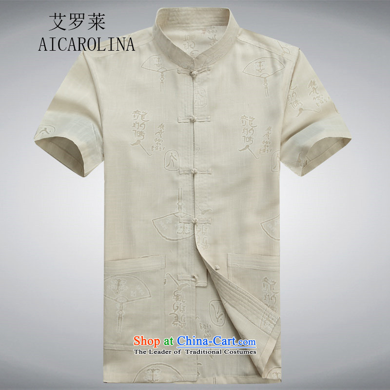 Rollet HIV from older men Tang dynasty summer short-sleeved T-shirt large retro-Tang dynasty men detained Short-Sleeve Mock-Neck 180_XL Beige