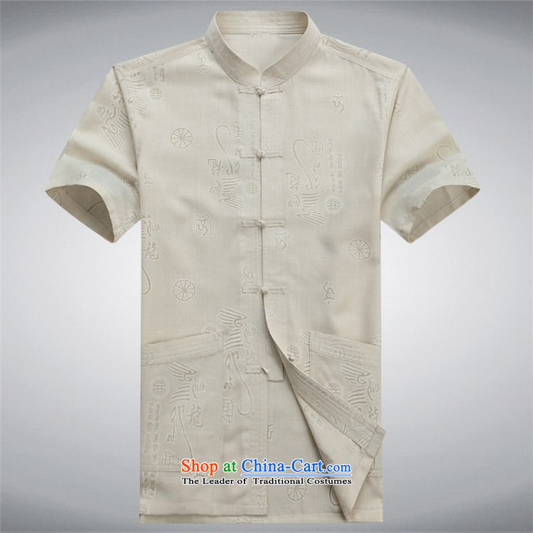 Rollet HIV from older short-sleeved Tang dynasty lung fields Tang dynasty linen clothes men short-sleeved beige聽170/M picture, prices, brand platters! The elections are supplied in the national character of distribution, so action, buy now enjoy more preferential! As soon as possible.