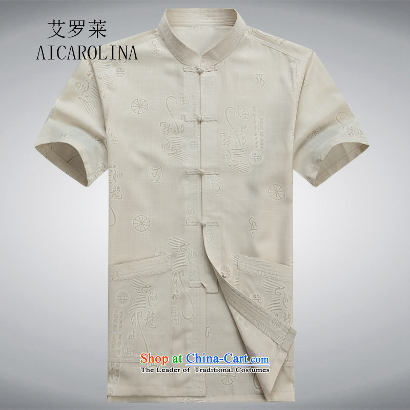 Rollet HIV from older short-sleeved Tang dynasty lung fields Tang dynasty linen clothes men short-sleeved聽170_M Beige