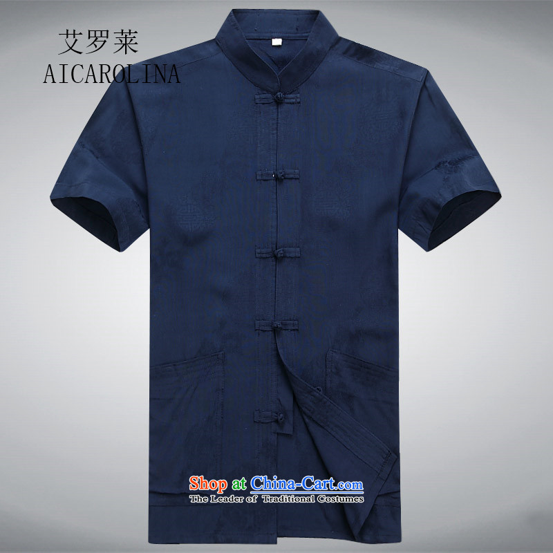 Hiv Rollet summer new middle-aged man Tang dynasty collar disc detained Tang dynasty leisure short-sleeved blue燬