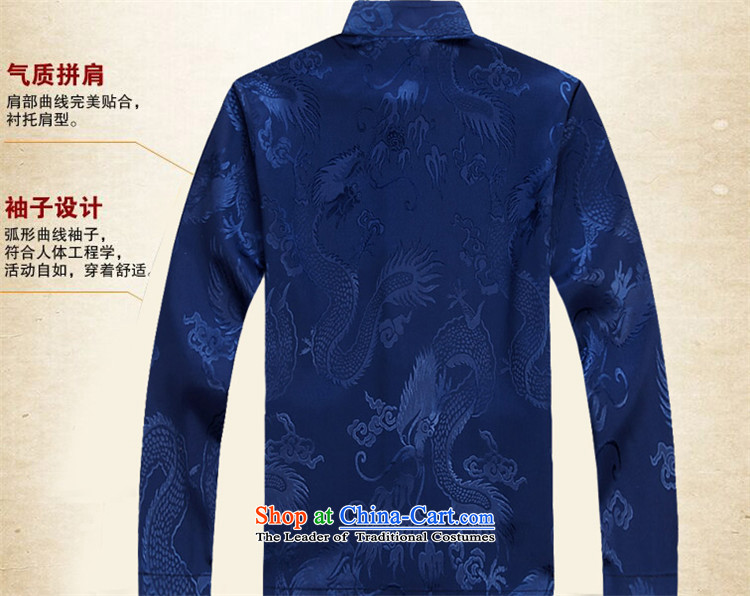 Rollet HIV in the spring and autumn of older men Tang dynasty long-sleeved T-shirt Kit Chinese middle-aged men and leisure services ball-beige kit聽M picture, prices, brand platters! The elections are supplied in the national character of distribution, so action, buy now enjoy more preferential! As soon as possible.