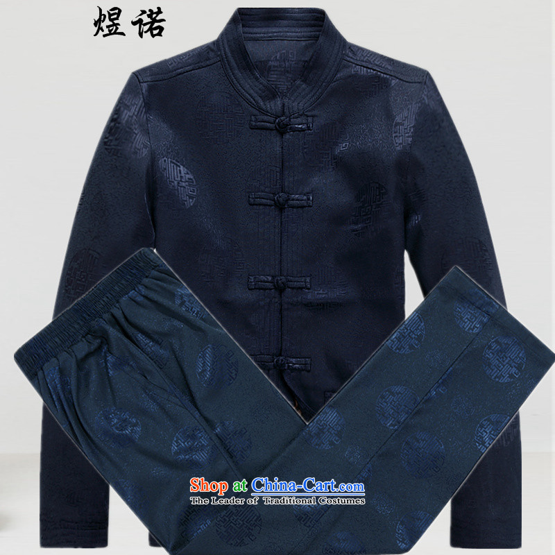 Familiar with the Tang Dynasty Men's Mock-Neck jacket men Kit Han-XL Chinese Disc large tie middle improved long-sleeved cuff Tang Dynasty to xl blue packaged聽XL_180
