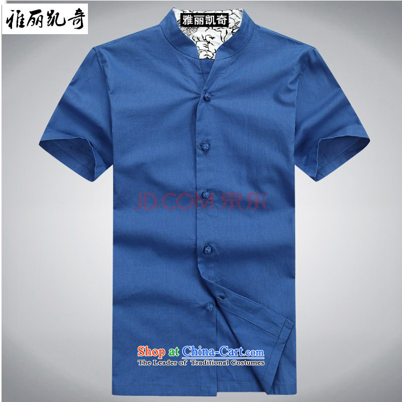Alice Keci聽2015 New China wind men cotton linen Tang dynasty short-sleeved T-shirt collar middle-aged men and Chinese national dress Sau San Men's Shirt thin green summer聽185, Alice keci shopping on the Internet has been pressed.