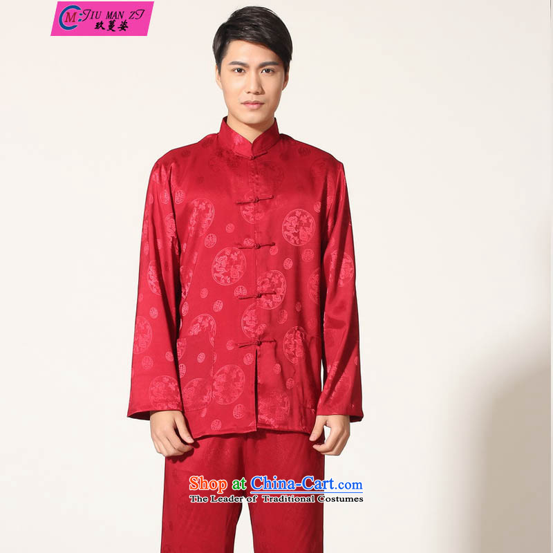 Ko Yo Overgrown Tomb Gigi Lai Man 2015 New Tang Dynasty Solid Color Kit Chinese leisure services of ancient Korean Men's Mock-Neck long-sleeved shirt kit damask kung fu M0050 M0050-C M