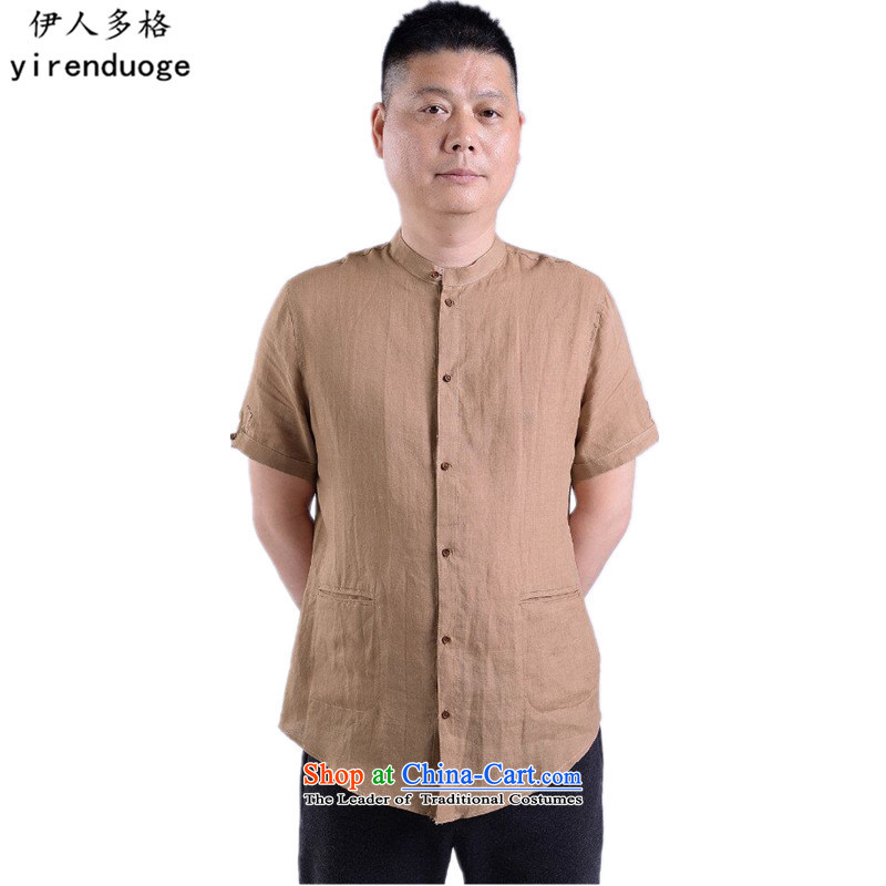 The Mai-Mai multiple cells?    in the summer of 2015, the new man short-sleeved Tang dynasty summer in older men cotton linen clothes China wind Mock-Neck Shirt linen color card?190