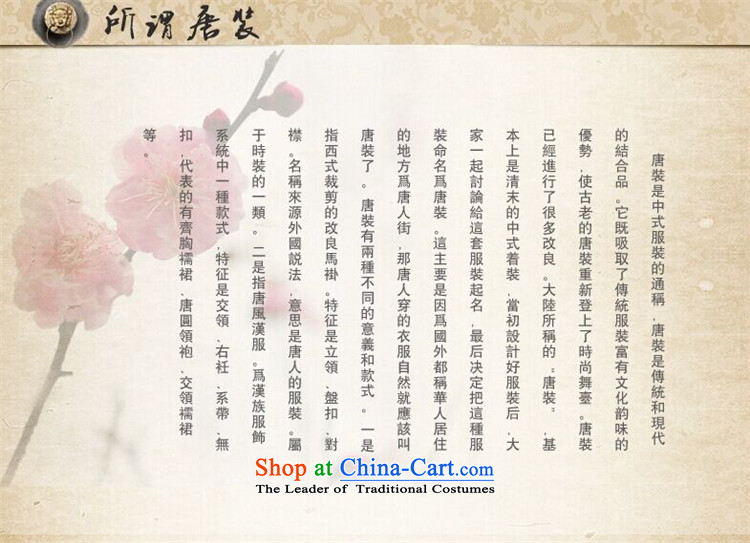 Airault letang replacing men and long-sleeved men in Tang Dynasty long-sleeved older Men's Shirt Spring and Autumn Tang dynasty red XXXL picture, prices, brand platters! The elections are supplied in the national character of distribution, so action, buy now enjoy more preferential! As soon as possible.