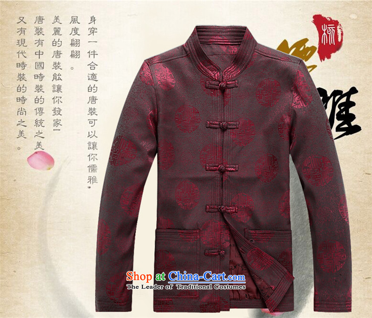 Hiv Rollet of older persons in the Spring and Autumn Period and the Tang dynasty jacket coat jacket dragon round Chinese men's father red聽XXXL picture, prices, brand platters! The elections are supplied in the national character of distribution, so action, buy now enjoy more preferential! As soon as possible.