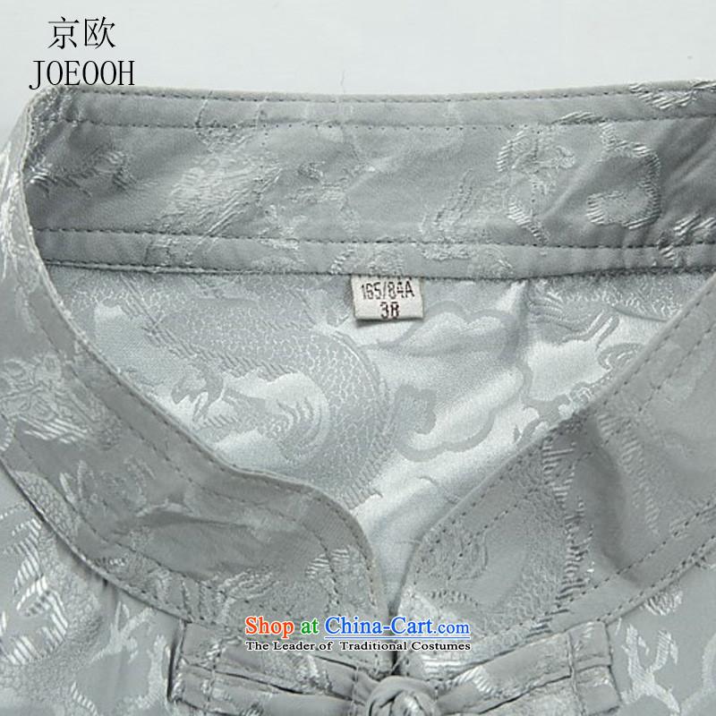 Beijing OSCE summer short-sleeved package for older men Tang Dynasty Package Tang Dynasty Short-Sleeve Men beige kit聽S, Putin (JOE OOH) , , , shopping on the Internet