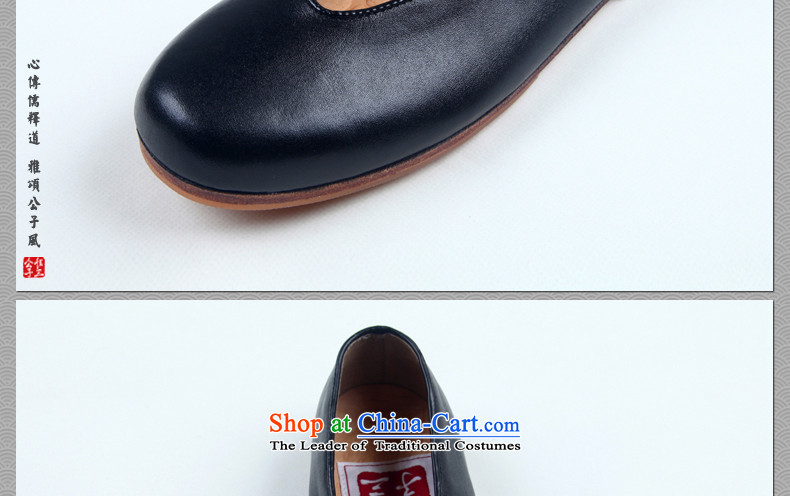 Cd 3 China wind step by step traditional head in the clouds shower Shoes, Casual Shoes monks shoes stylish zen shoes psoriasis men's shoes black聽40 pictures, prices, brand platters! The elections are supplied in the national character of distribution, so action, buy now enjoy more preferential! As soon as possible.