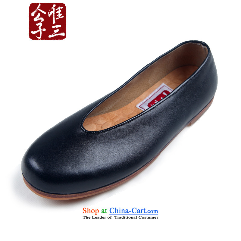 Cd 3 China wind step by step traditional head in the clouds shower Shoes, Casual Shoes monks shoes stylish zen shoes psoriasis men's shoes black?40