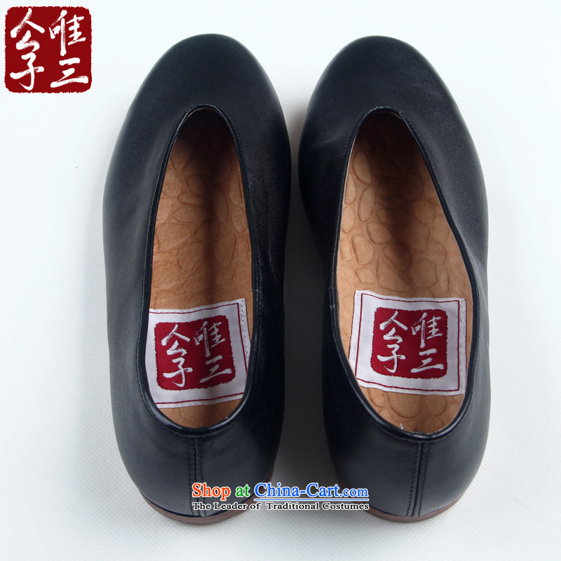 Cd 3 China wind step by step traditional head in the clouds shower Shoes, Casual Shoes monks shoes stylish zen shoes psoriasis men's shoes black聽40 CD 3 , , , shopping on the Internet
