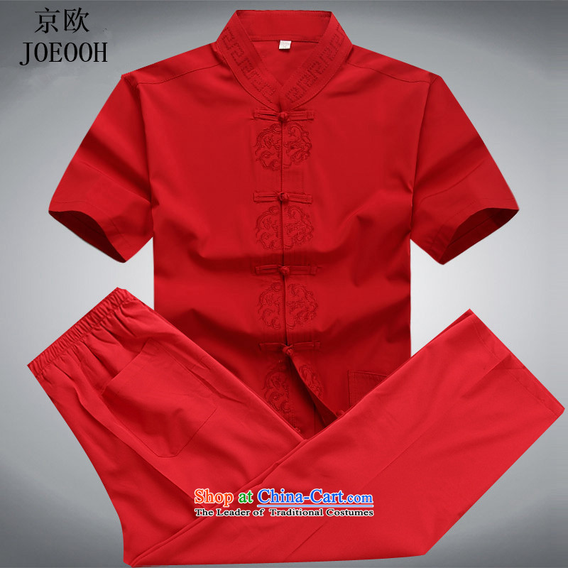 Beijing Summer Europe New Tang dynasty men short-sleeved T-shirt and older persons in the Han-China wind men's short-sleeve kit packaged聽XXXL, Red Putin (JOE OOH) , , , shopping on the Internet