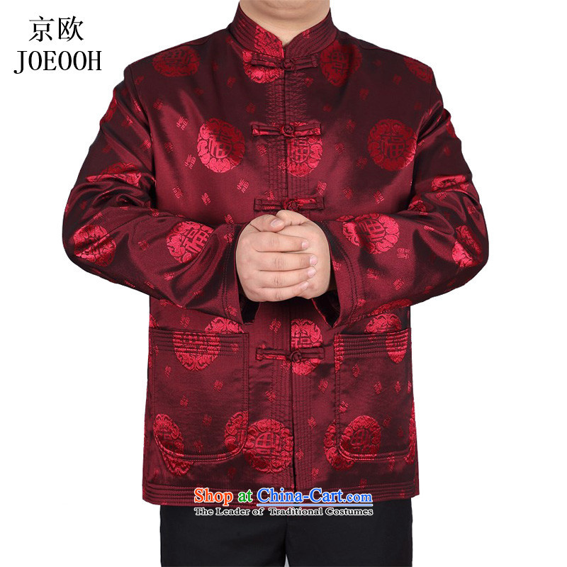 The elderly in the OSCE Kyung Tang dynasty and long-sleeved Tang Dynasty Chinese grandfather boxed well field shirt older persons men red?XL