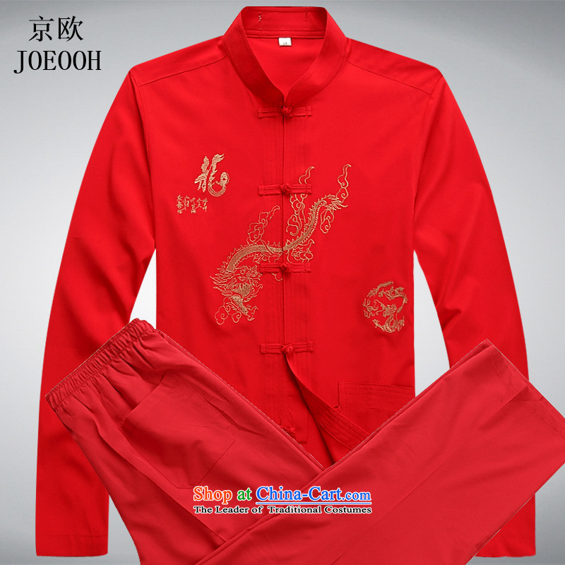 Beijing Spring 2015 new European men's long-sleeved Tang in older men in spring and summer cotton Tang Kit blouses jacket kit?XXXL Red Dragon