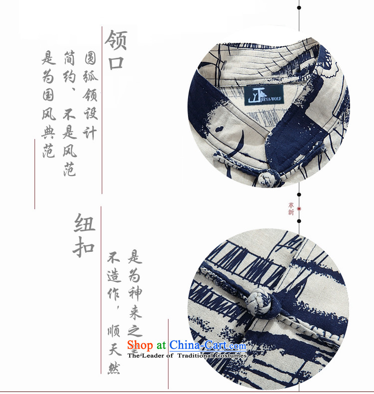 - Wolf JIEYA-WOLF, New Tang Dynasty Short-Sleeve Men's summer cotton linen color T-shirt is smart casual shirt, blue on white men聽170/M Feather Picture, prices, brand platters! The elections are supplied in the national character of distribution, so action, buy now enjoy more preferential! As soon as possible.