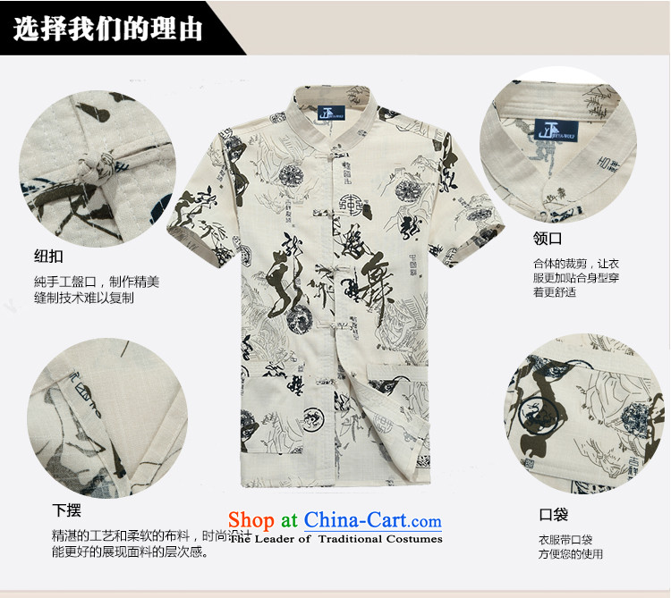 - Wolf JEYA-WOLF, New Tang dynasty men's short-sleeved T-shirt summer fine cotton linen thin, Tang dynasty men's national dancer, Leisure Taegeuk聽190/XXXL white picture, prices, brand platters! The elections are supplied in the national character of distribution, so action, buy now enjoy more preferential! As soon as possible.