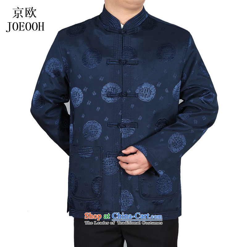 Beijing Europe of older persons in the Tang Dynasty Men long-sleeved shirt Chinese China Wind Jacket coat middle-aged men's single spring and fall of men blue?XL