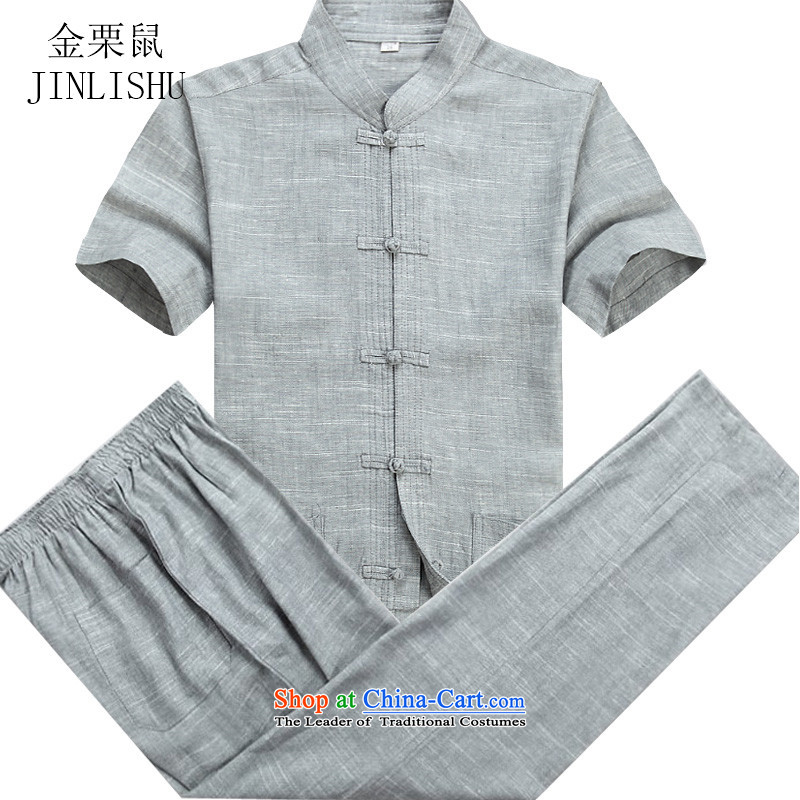 Kanaguri mouse men Tang Dynasty Package short-sleeved shirt summer manually disc detained Chinese national costumes light gray suit聽L