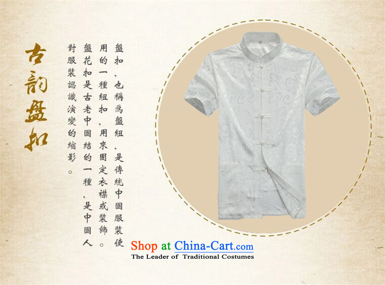 Kanaguri mouse in Tang Dynasty older men and China wind load Chinese summer father men short-sleeved Tang dynasty male Kit Tang Dynasty Package聽XXXL beige picture, prices, brand platters! The elections are supplied in the national character of distribution, so action, buy now enjoy more preferential! As soon as possible.