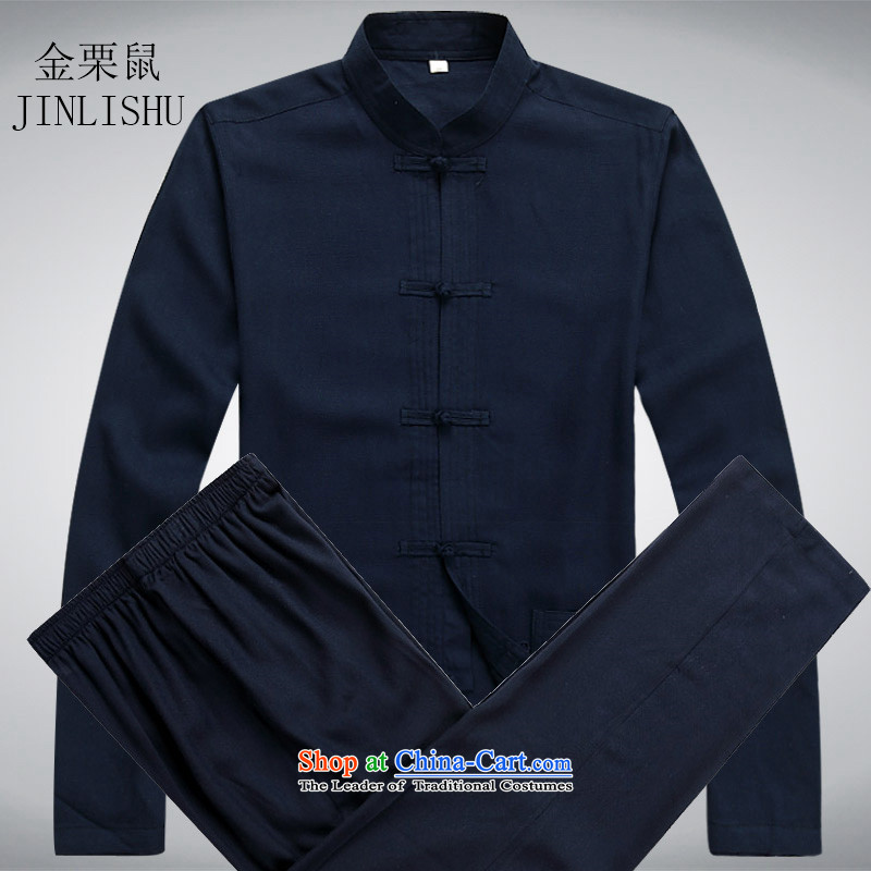 Kanaguri mouse spring of older persons in the Tang Dynasty Men's Shirt Spring Kit long-sleeved Han-elderly grandparents summer dark blue packaged聽XXL