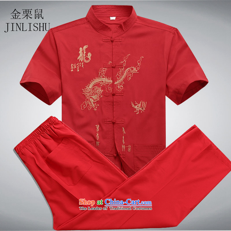 Kanaguri mouse summer new men in Tang Dynasty older men short-sleeve packaged loose breathable short-sleeved T-shirt and national costumes red kit聽XXL