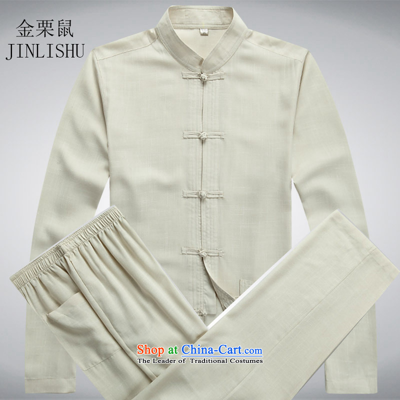 Kanaguri Mouse middle-aged men Tang dynasty linen package in long-sleeved older Tang dynasty ball-Service Pack beige kit father聽S kanaguri mouse (JINLISHU) , , , shopping on the Internet