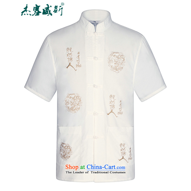 C.o.d. Jie of the new summer men summer collar disc embroidered short sleeves shirt clip Tang dynasty white�