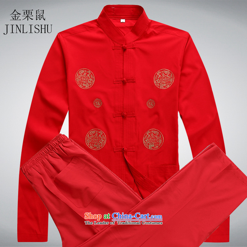 Kanaguri Mouse Tang dynasty China wind and long-sleeved Tang Dynasty Package for summer package men t-shirt Chinese men red?XXXL Kit
