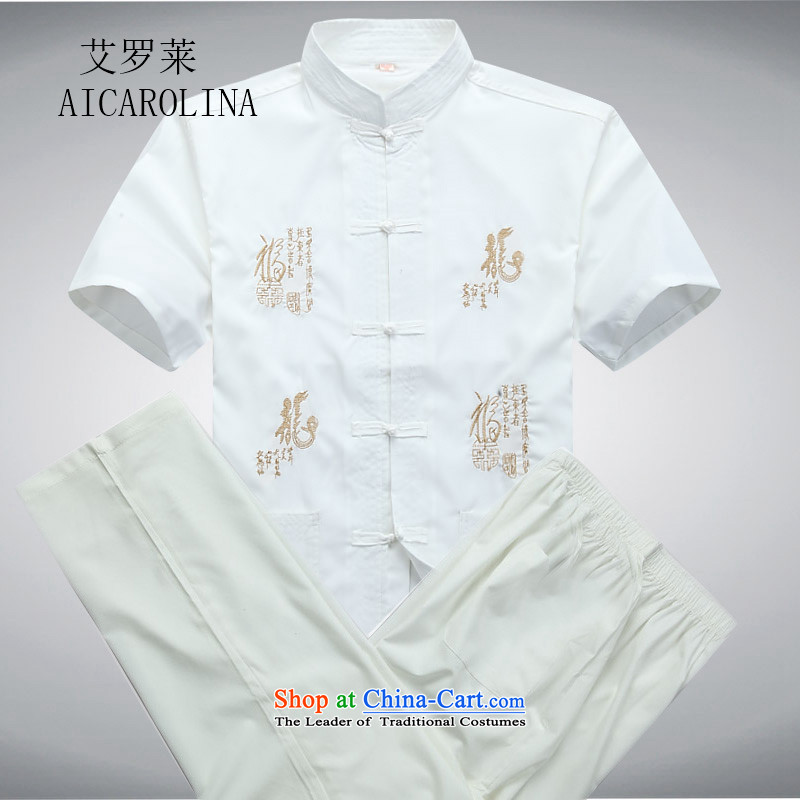 Hiv Rollet men Tang dynasty short-sleeved T-shirt national costumes large load dad middle-aged Chinese Summer Package White?XXL Kit