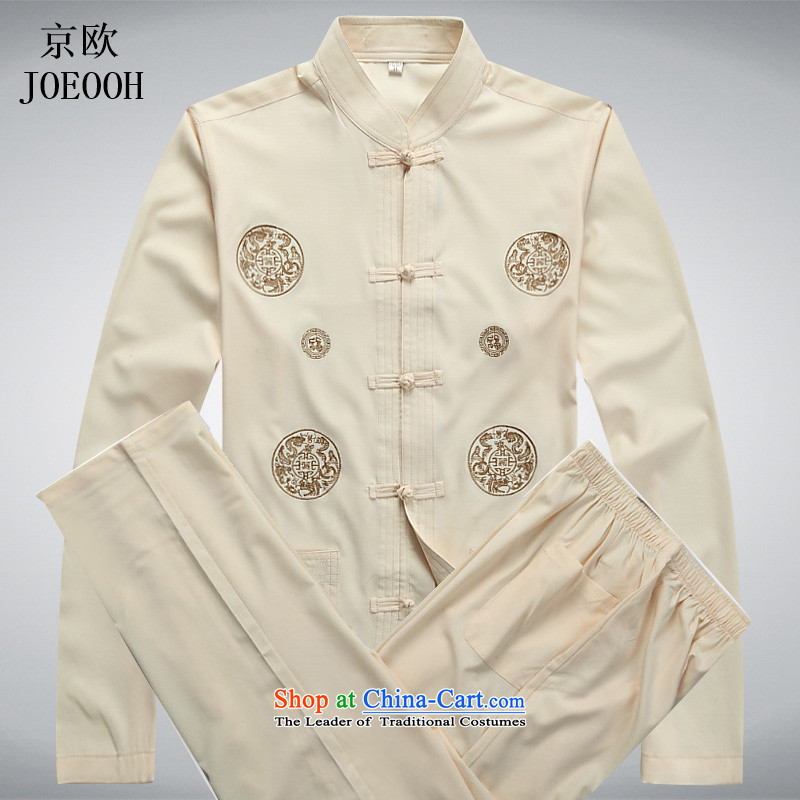 The elderly in the euro Beijing spring and summer disc detained men exercise clothing long-sleeved Tang dynasty traditional ethnic costume Kit packaged?XXXL beige