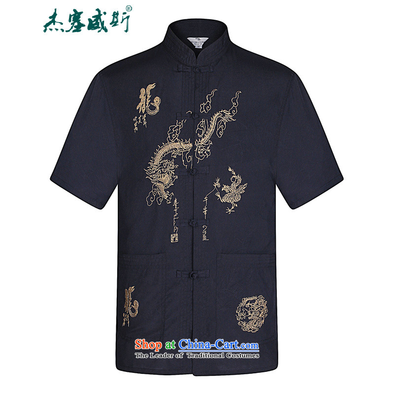 C.o.d. Jie of the new summer Men's Mock-Neck pure cotton pad short-sleeved shirt with tie embroidery Tang Dynasty navy�39